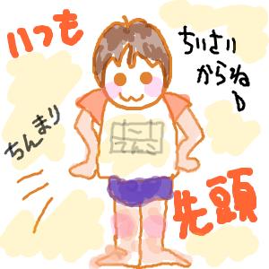 Cocolog_oekaki_2009_07_12_12_15